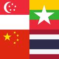 Budapešť, Peking, Singapur, Myanmar, Thajsko 2015